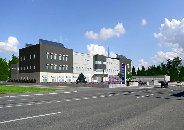 帯広警察署新庁舎